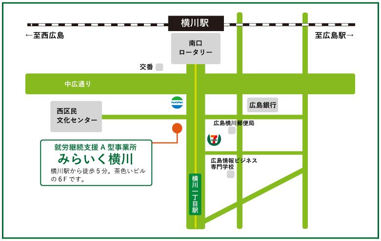 みらいく横川の地図です